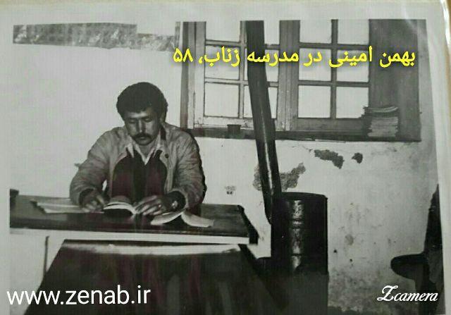 IMG_zenab.ir1358.1