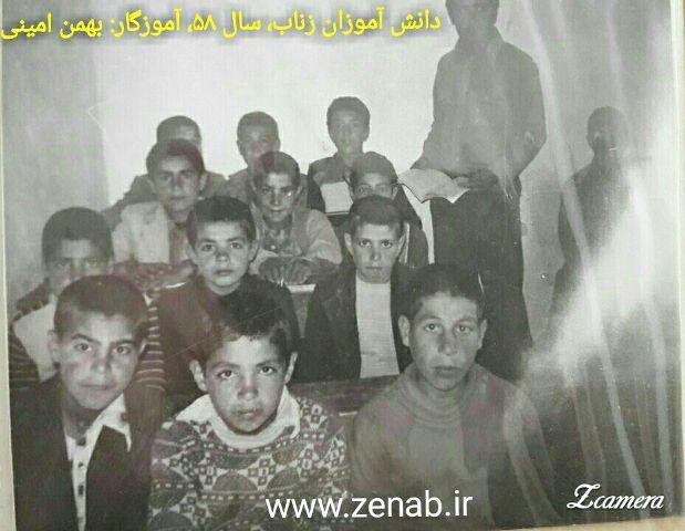 IMG_zenab.ir.1358.14
