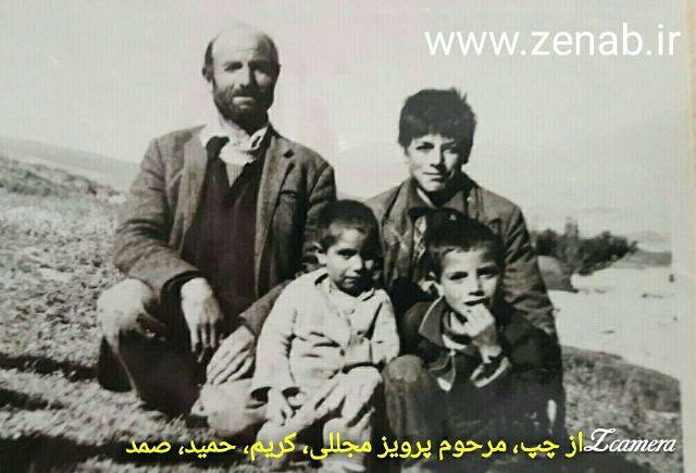 IMG_zenab.ir.1358.18