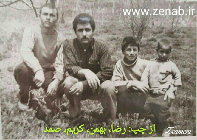 IMG_zenab.ir.1358.19