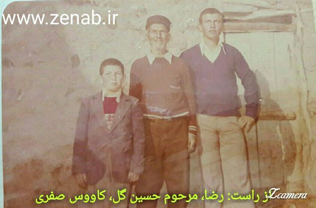 IMG_zenab.ir.1358.2