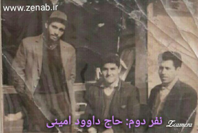 IMG_zenab.ir.1358.5